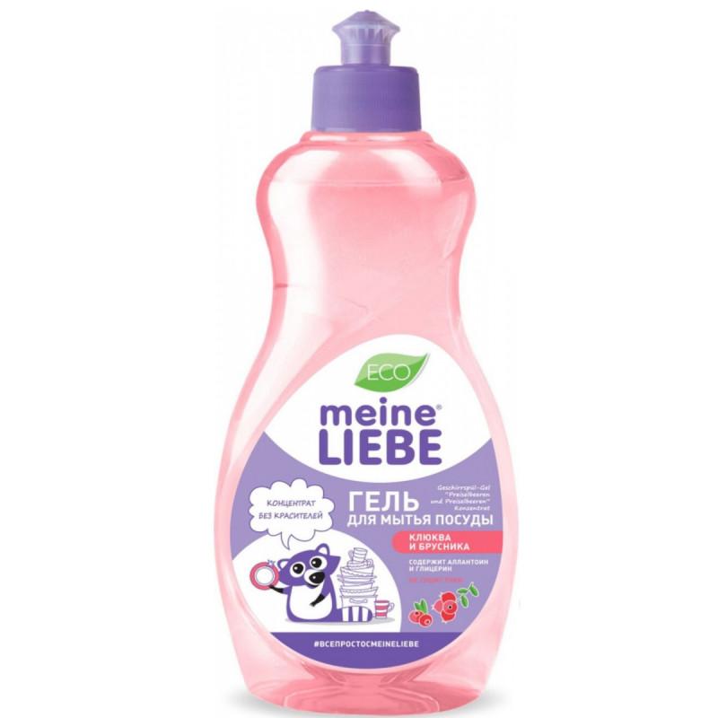 """Гель для мытья посуды с ароматом клюквы и брусники """"MEINE LIEBE"""", 500мл"""