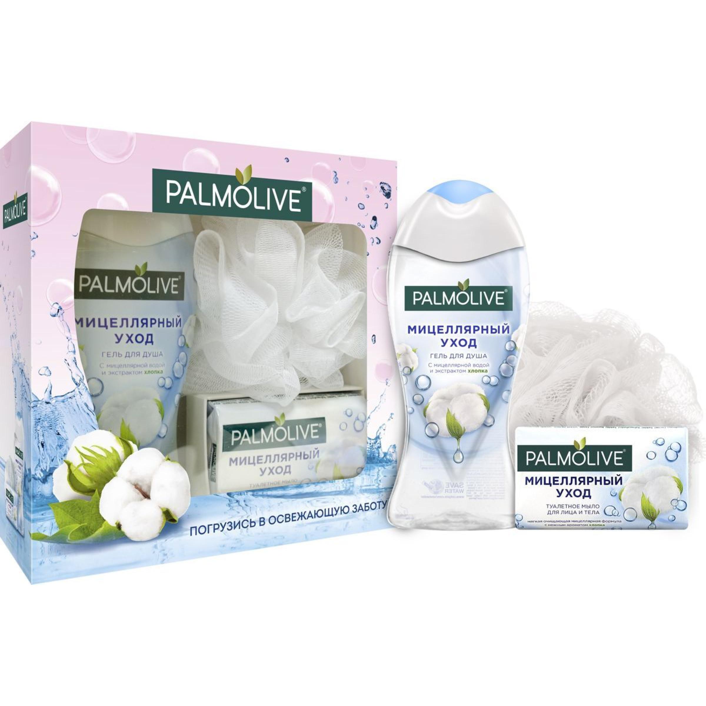 """Подарочный набор Мицелярный уход гель для душа 250мл + мыло 90гр + мочалка """"Palmolive"""", 1шт"""