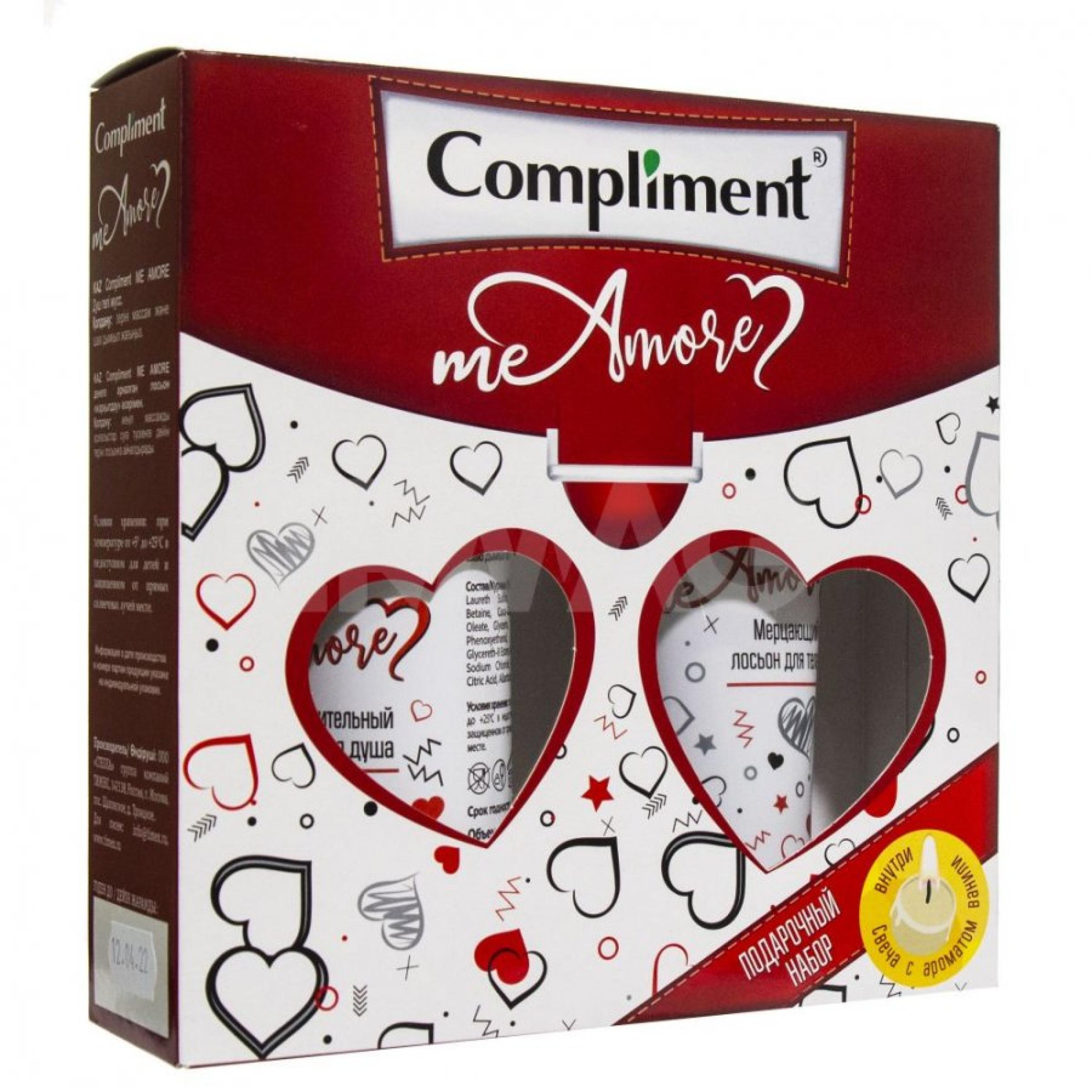 Подарочный набор Гель-мусс для душа 200мл + мерцающий лосьон для тела 80мл + свеча Compliment, 1шт