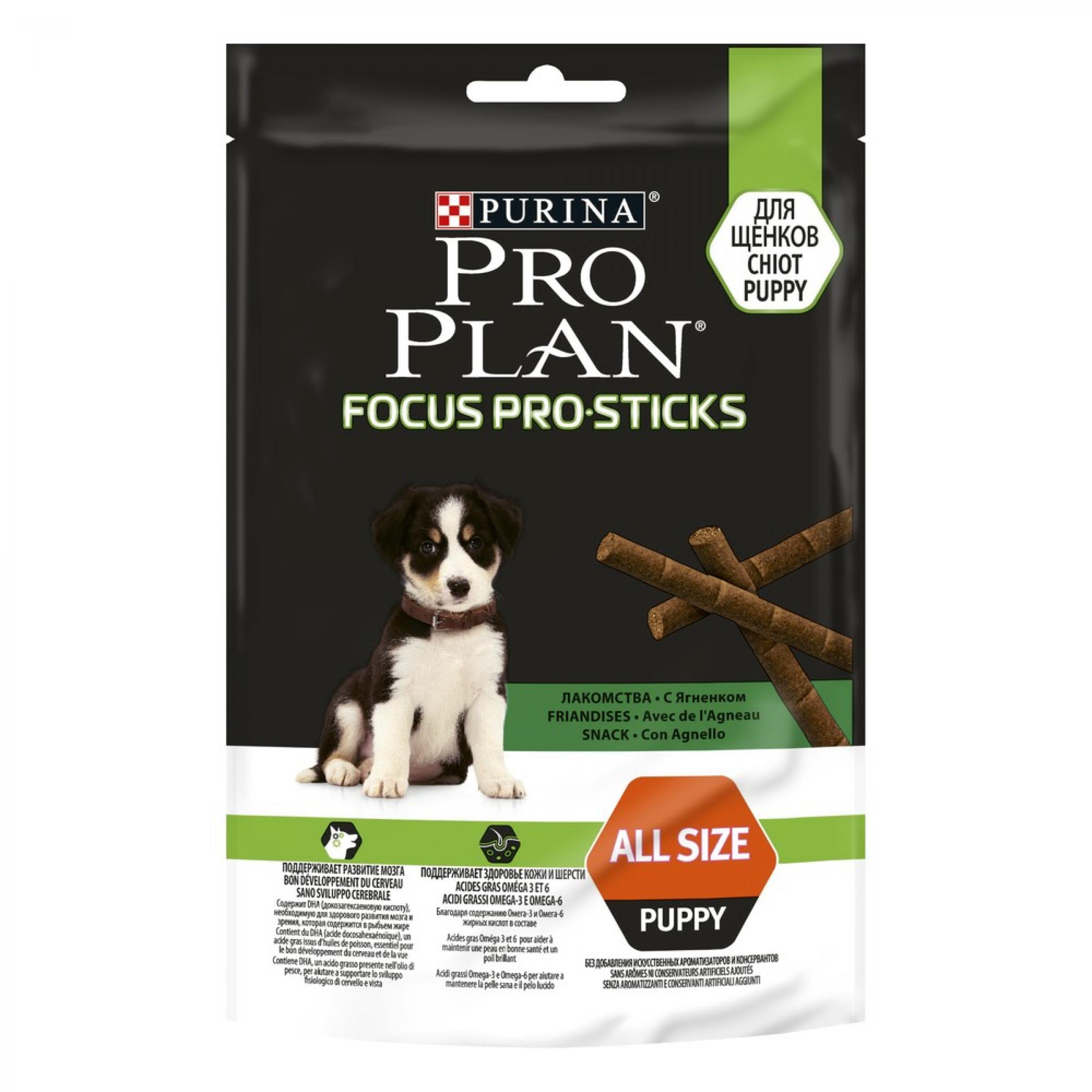 Снеки для щенков со вкусом ягненка focus pro sticks PRO PLAN, 126 гр