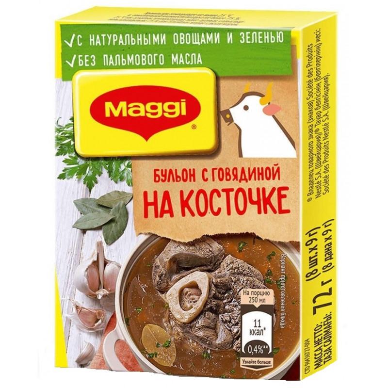 """Кубики бульонные """"Maggi"""" Бульоны с говядиной на косточке, 72 гр"""