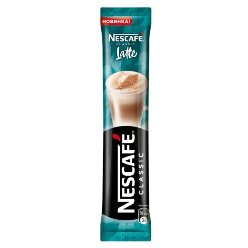 """Напиток кофейный растворимый классический Latte """"Nescafe"""", 10x18гр"""