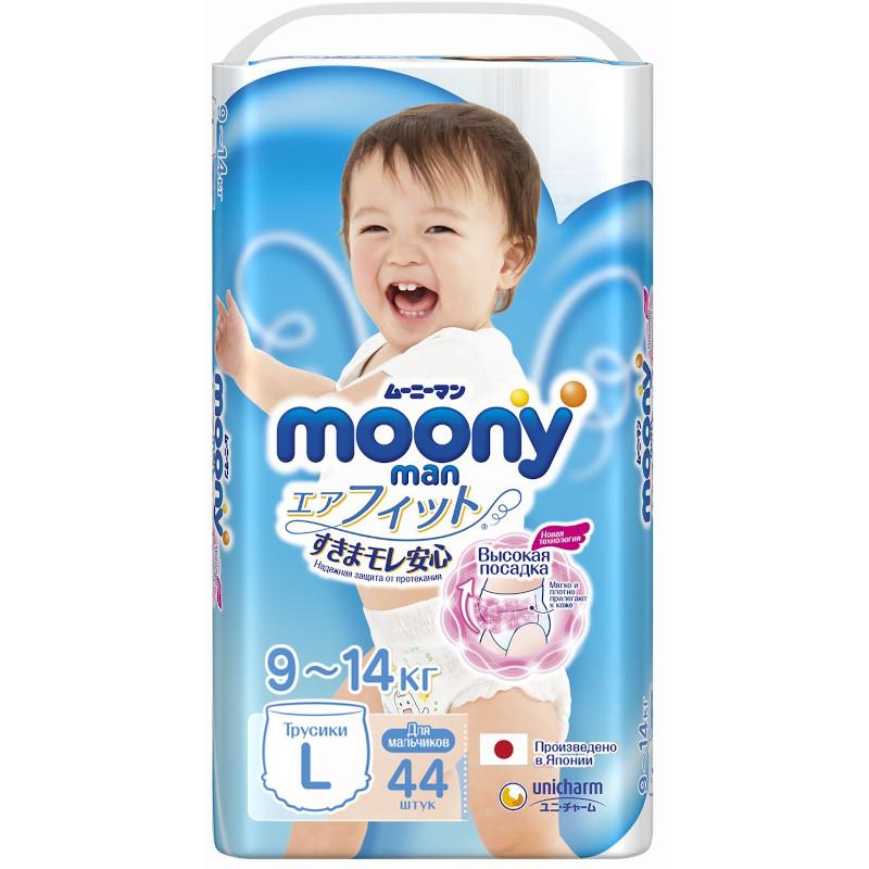"""Подгузники-трусики для мальчиков """"Moony"""" L 9-14кг, 44шт"""