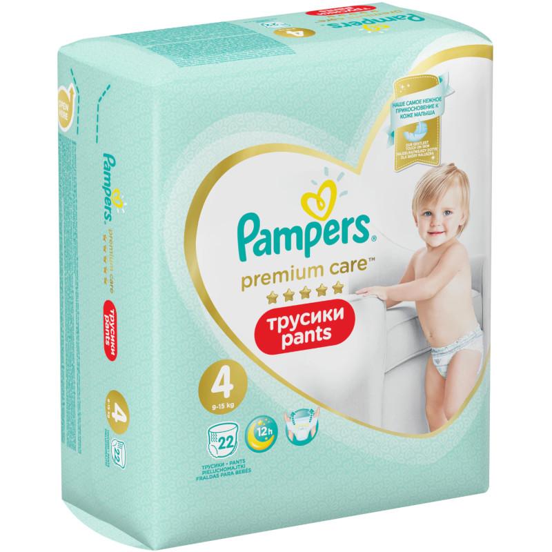 """Подгузники-трусики для мальчиков и девочек """"Pampers Premium"""" Care Pants 4 9-15кг, 22шт"""