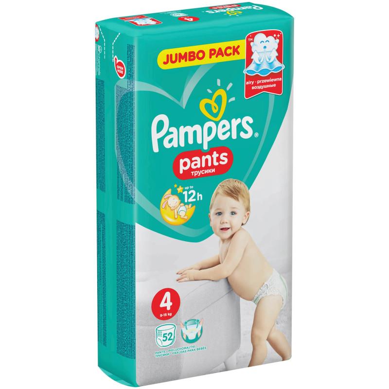 """Подгузники-трусики для мальчиков и девочек """"Pampers Premium"""" Care Pants 4 9-15кг, 52шт"""