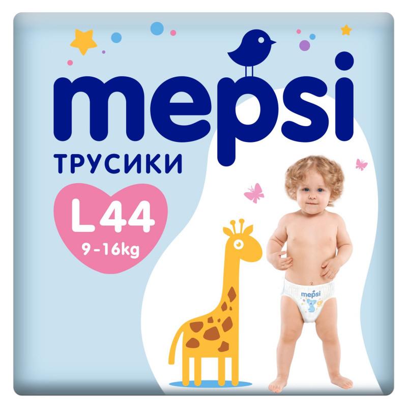 """Детские подгузники-трусики размер L 9-16 кг """"Mepsi"""", 44 шт"""