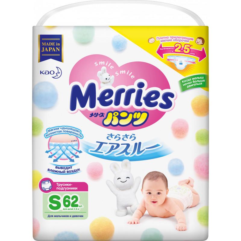 "Подгузники-трусики размер S 4-8 кг ""Merries"", 62 шт"