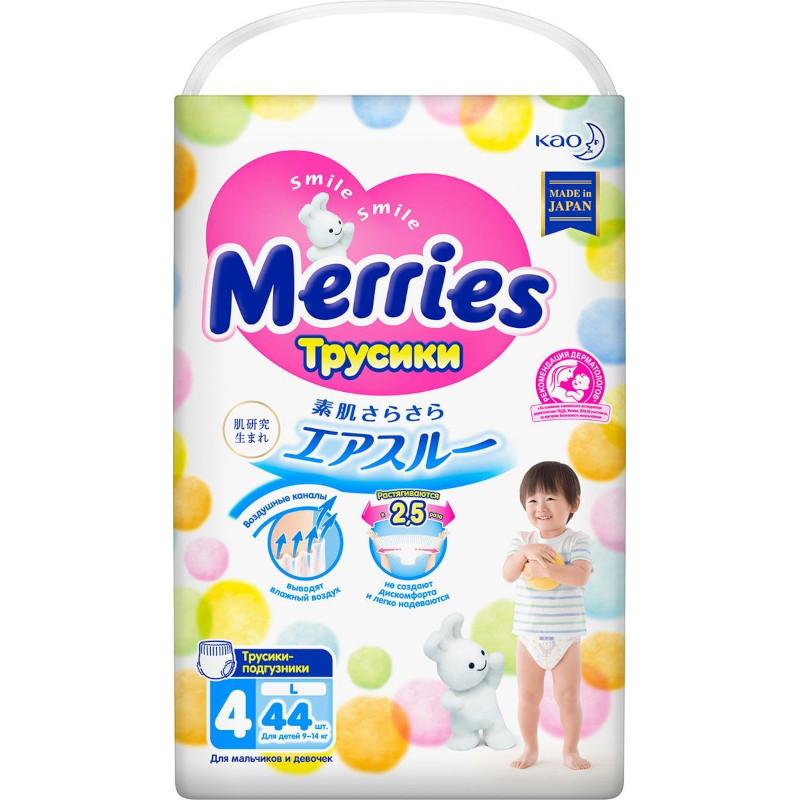 "Подгузники-трусики размер L 9-14кг ""Merries"", 44шт"