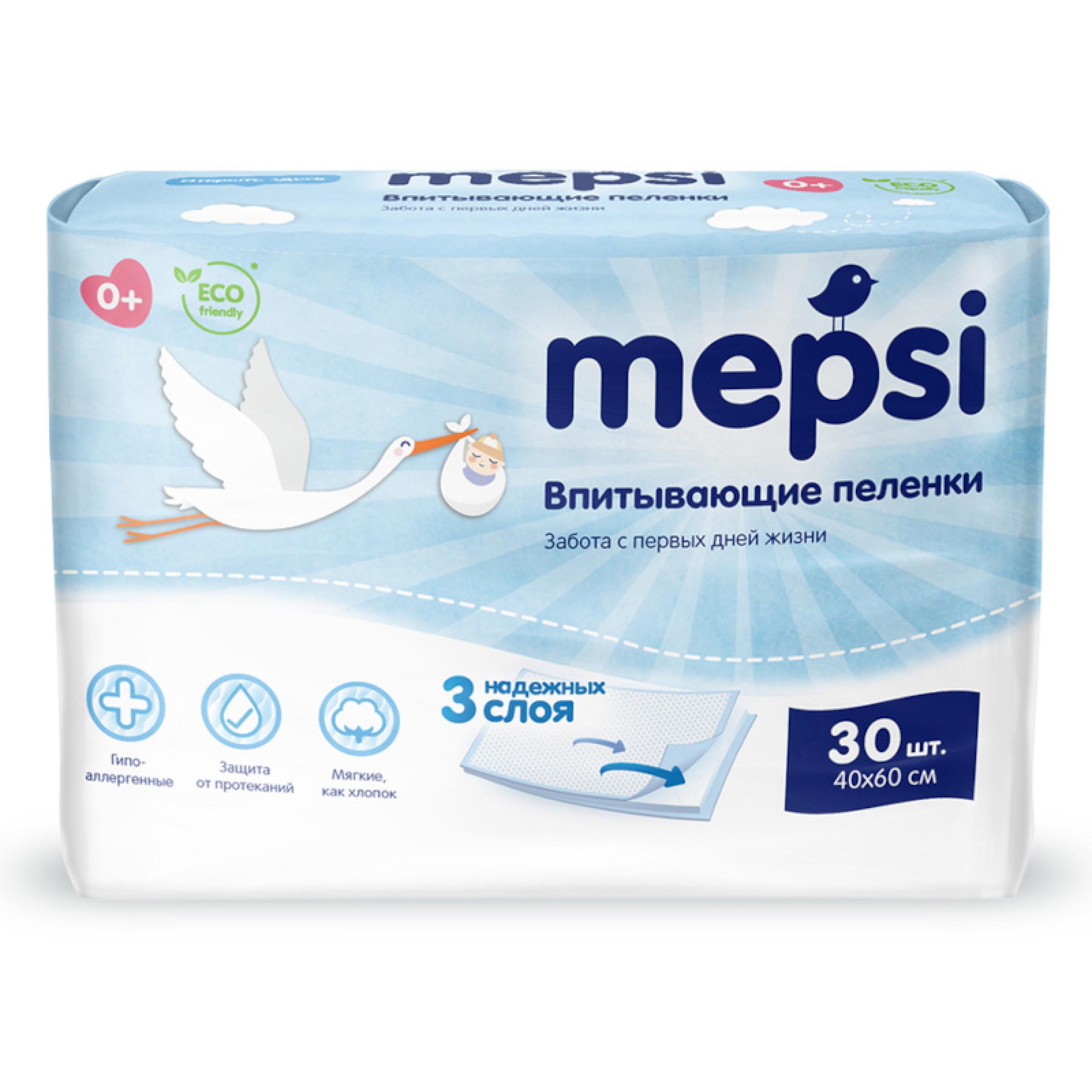 """Пеленки одноразовые впитывающие """"Mepsi"""" 60х40см, 30шт"""