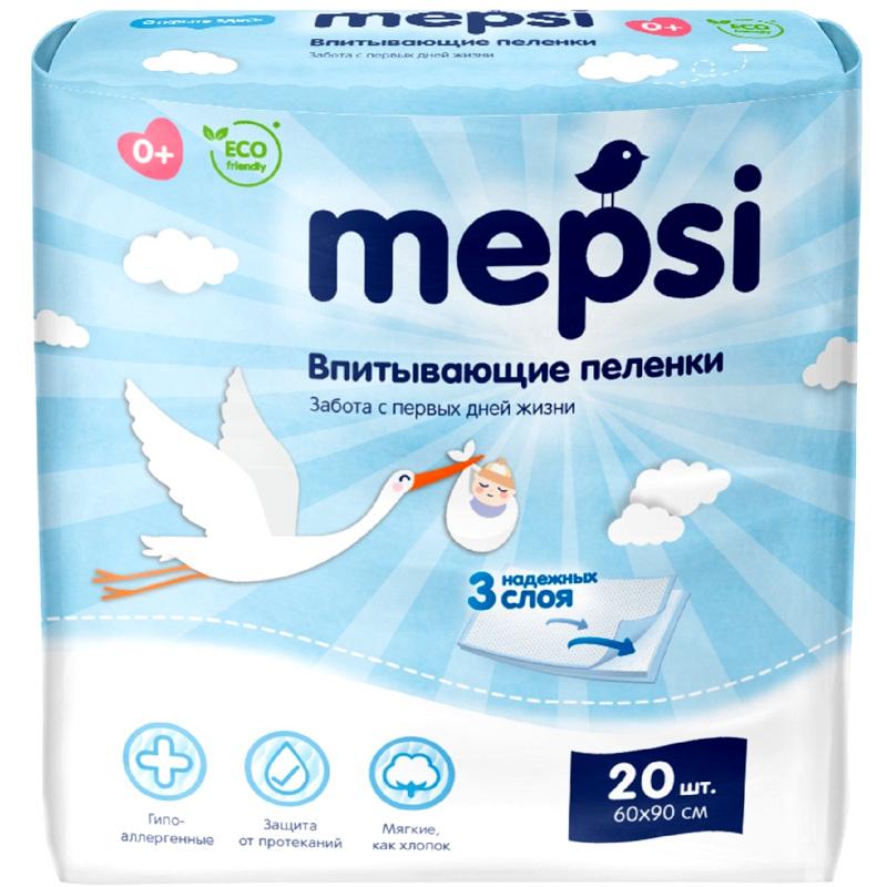 """Пеленки детские впитывающие """"Mepsi"""" 60х60см, 20шт"""
