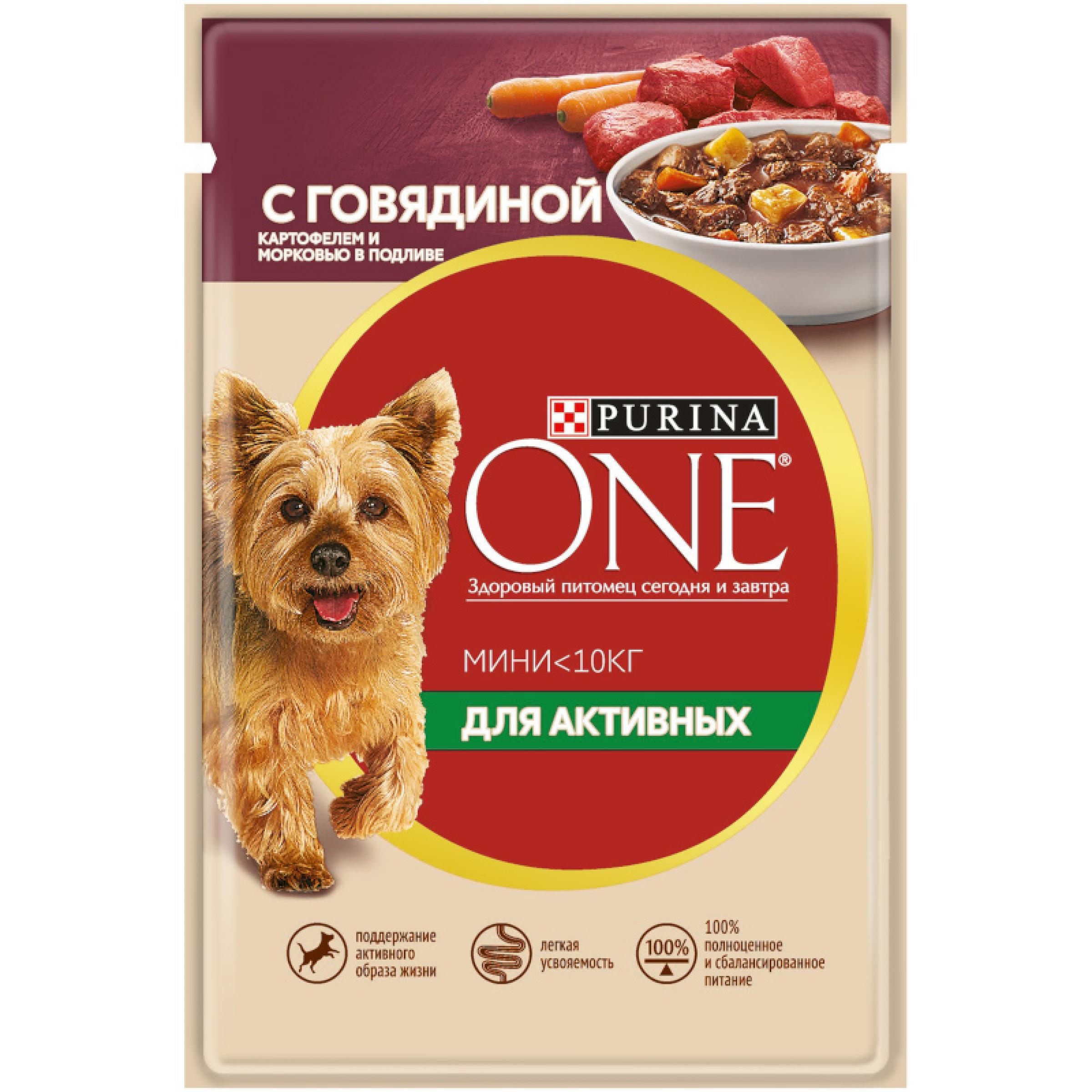 Влажный корм для собак мелких пород Purina ONE МИНИ Для активных с говядиной, картофелем и морковью в подливе, 85 гр