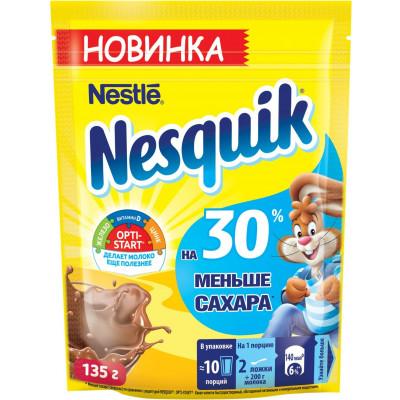 """Какао-напиток на 30% меньше сахара """"Nesquik"""", 135гр"""