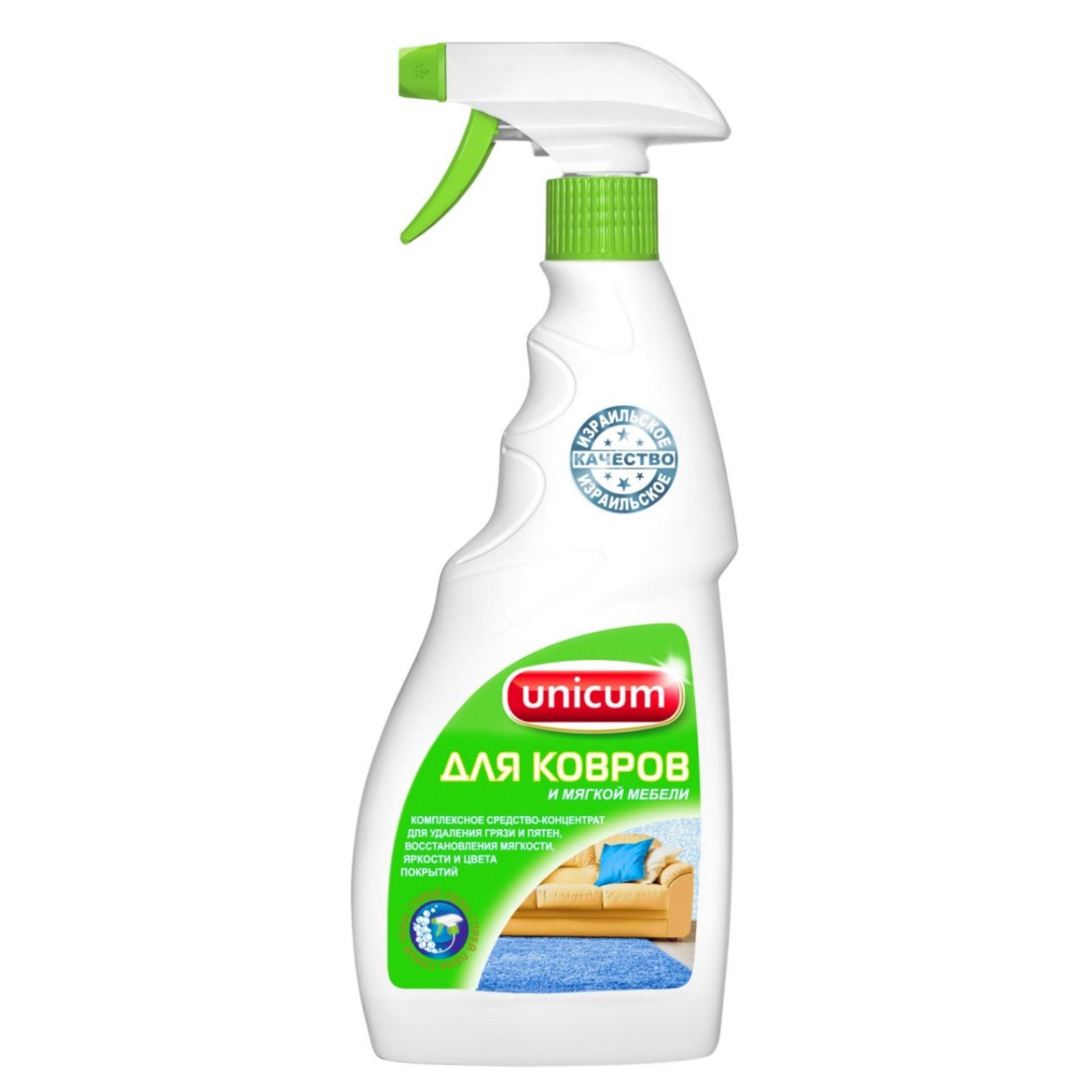"""Средство для чистки ковров и мягкой мебели """"Unicum"""", 500мл"""