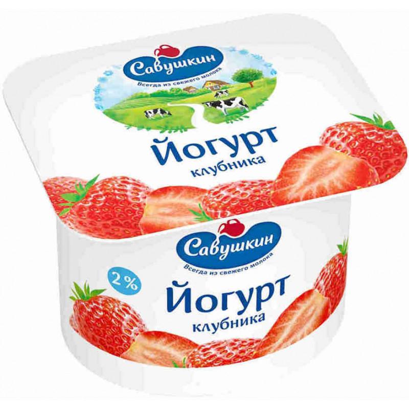 "Йогурт 2% ""Клубника"" Савушкин продукт, 120гр"