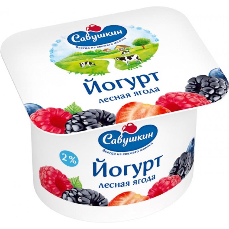"""Йогурт 2% """"Лесная ягода"""" Савушкин продукт, 120гр"""