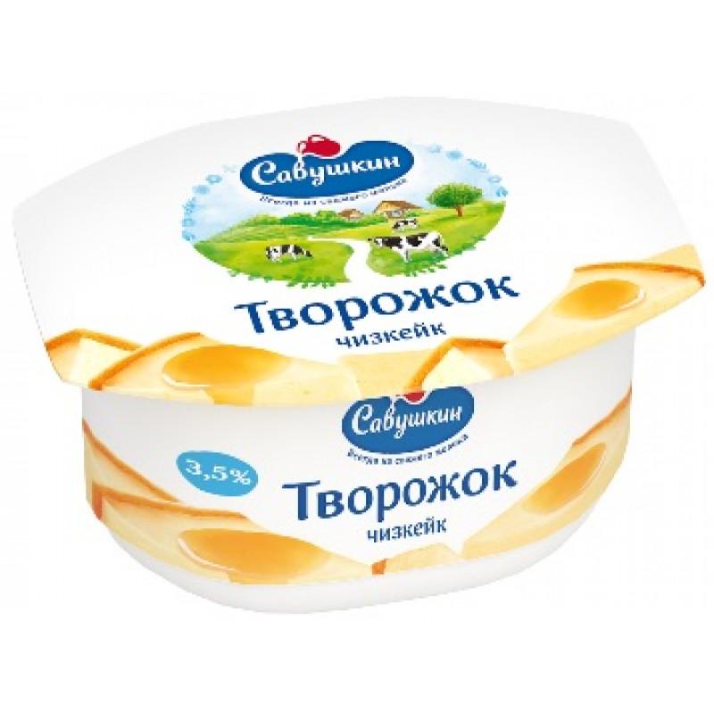 """Паста творожная десертная 3, 5% """"Чизкейк"""" Савушкин продукт, 120гр."""