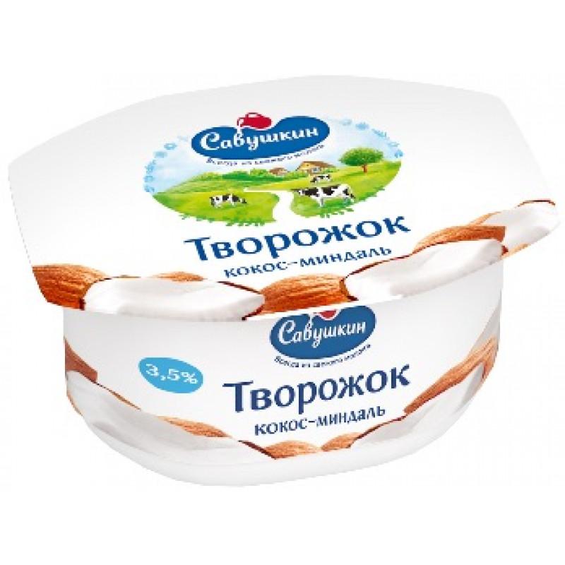 """Паста творожная десертная 3, 5% """"Кокос-миндаль"""" Савушкин продукт, 120гр."""