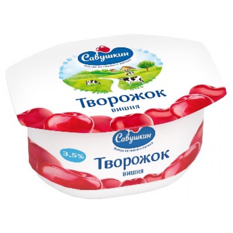 """Паста творожная десертная 3, 5% """"Вишня"""" Савушкин продукт, 120гр."""