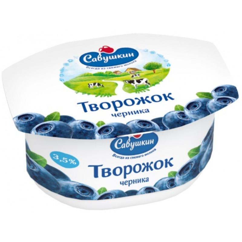 """Паста творожная десертная 3, 5% """"Черника"""" Савушкин продукт, 120гр."""