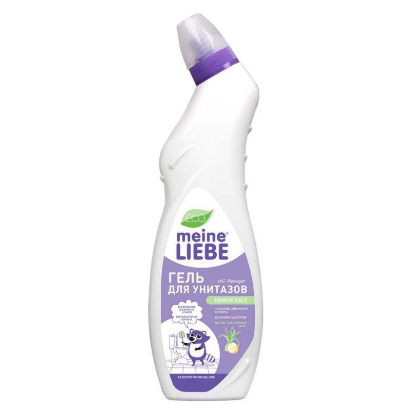 """Гель для чистки унитазов """"Meine Liebe"""" лимон, 750мл"""