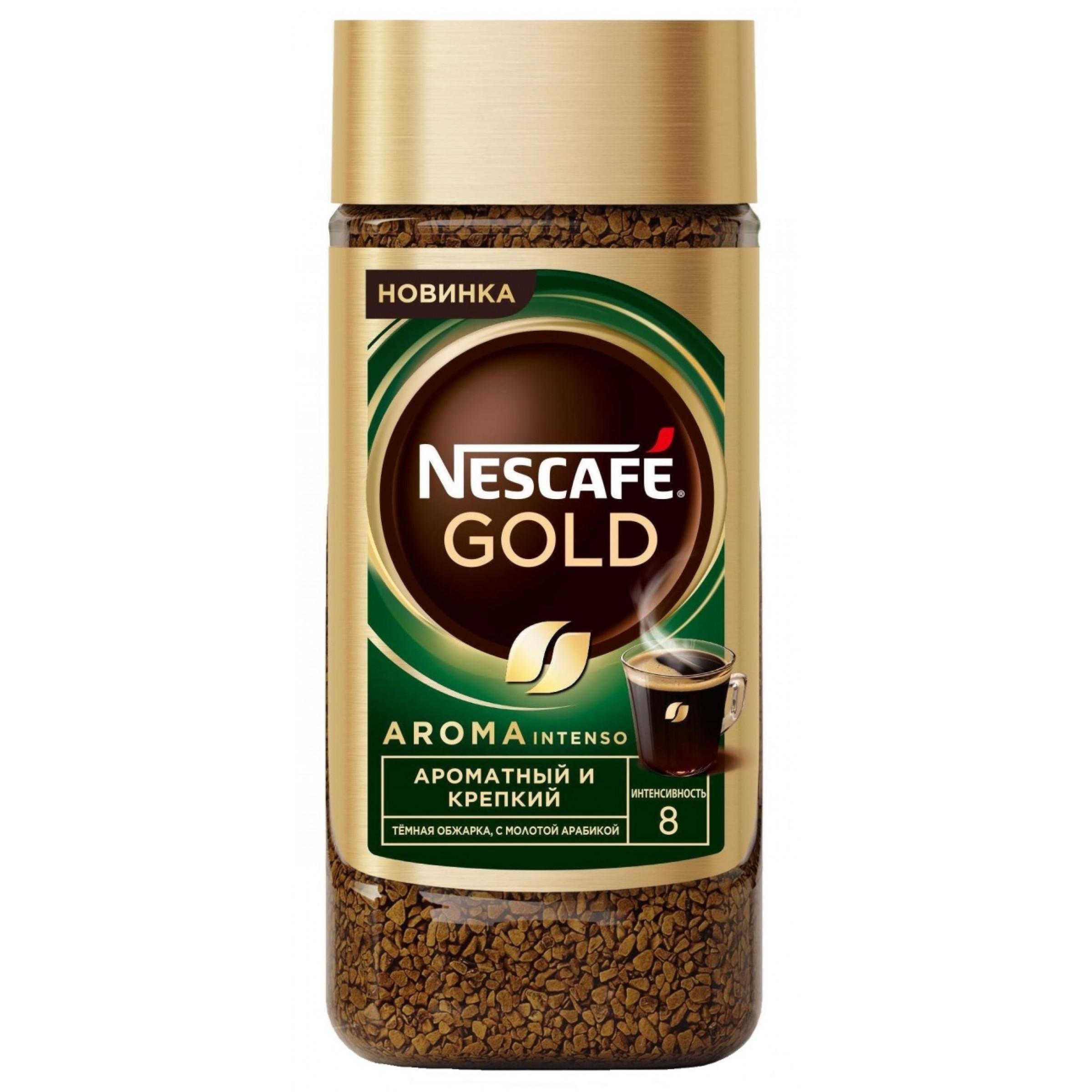 """Кофе """"Nescafe Gold"""" Intenso натуральный растворимый сублимированный с добавлением натурального жареного молотого кофе, 85гр."""