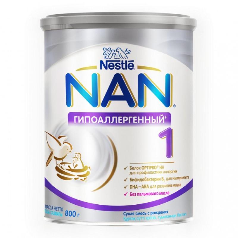 Молочная смесь NAN 1 Гипоаллергенный OPTIPRO HA, 800гр