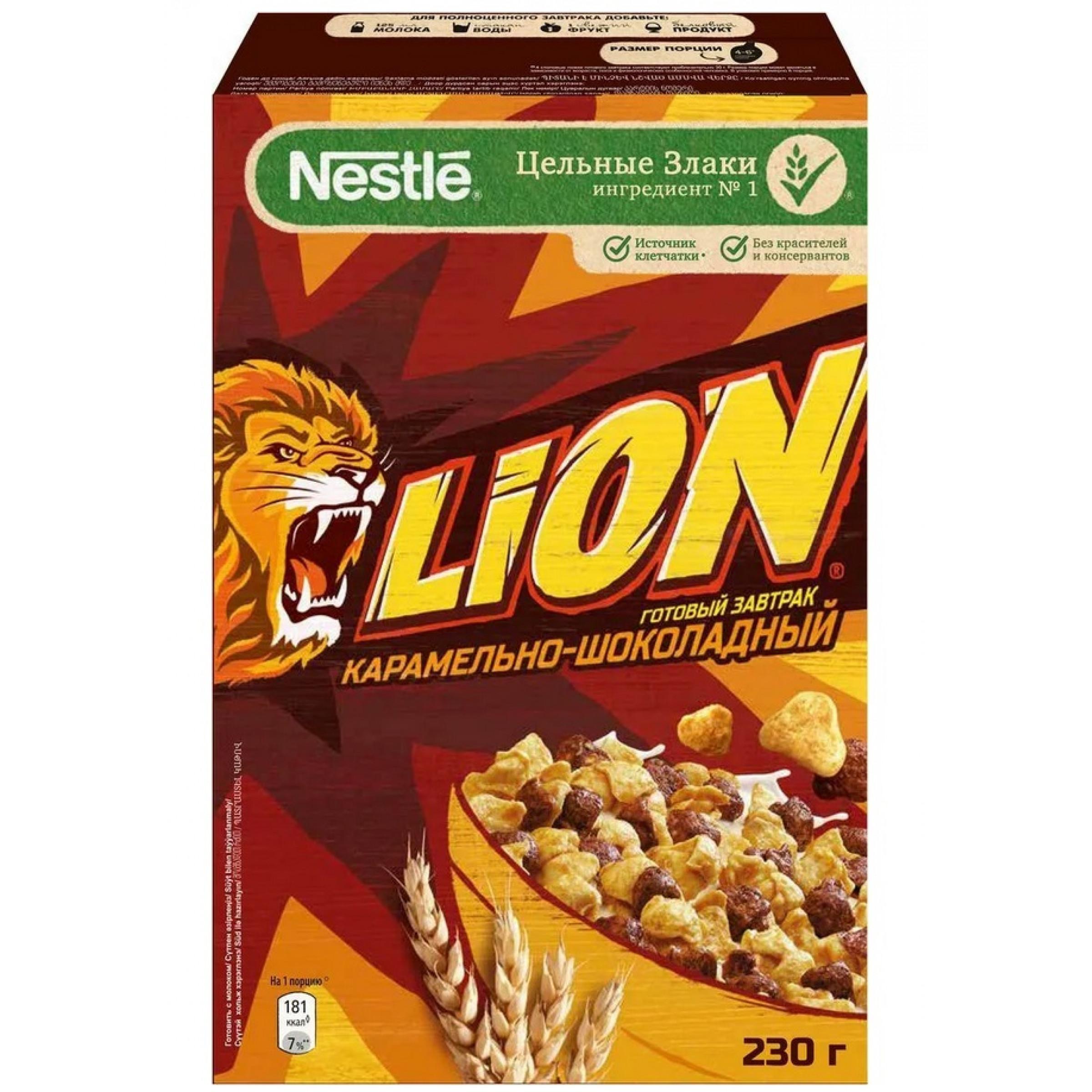 Готовый завтрак Lion, 230гр