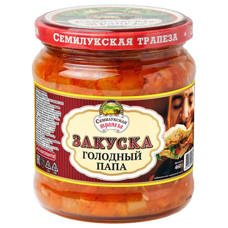 "Закуска ""Голодный папа"" Семилукская трапеза, 460гр."