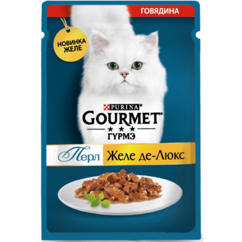 Желе Де-люкс Gourmet Perle для кошек, с говядиной, 75 гр
