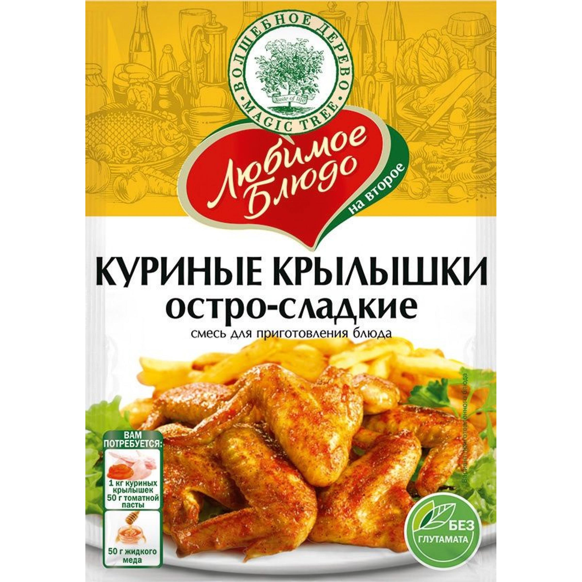 """Смесь для приготовленя блюда """"Куриные крылышки остро-сладкие"""" Волшебное дерево, 30гр"""