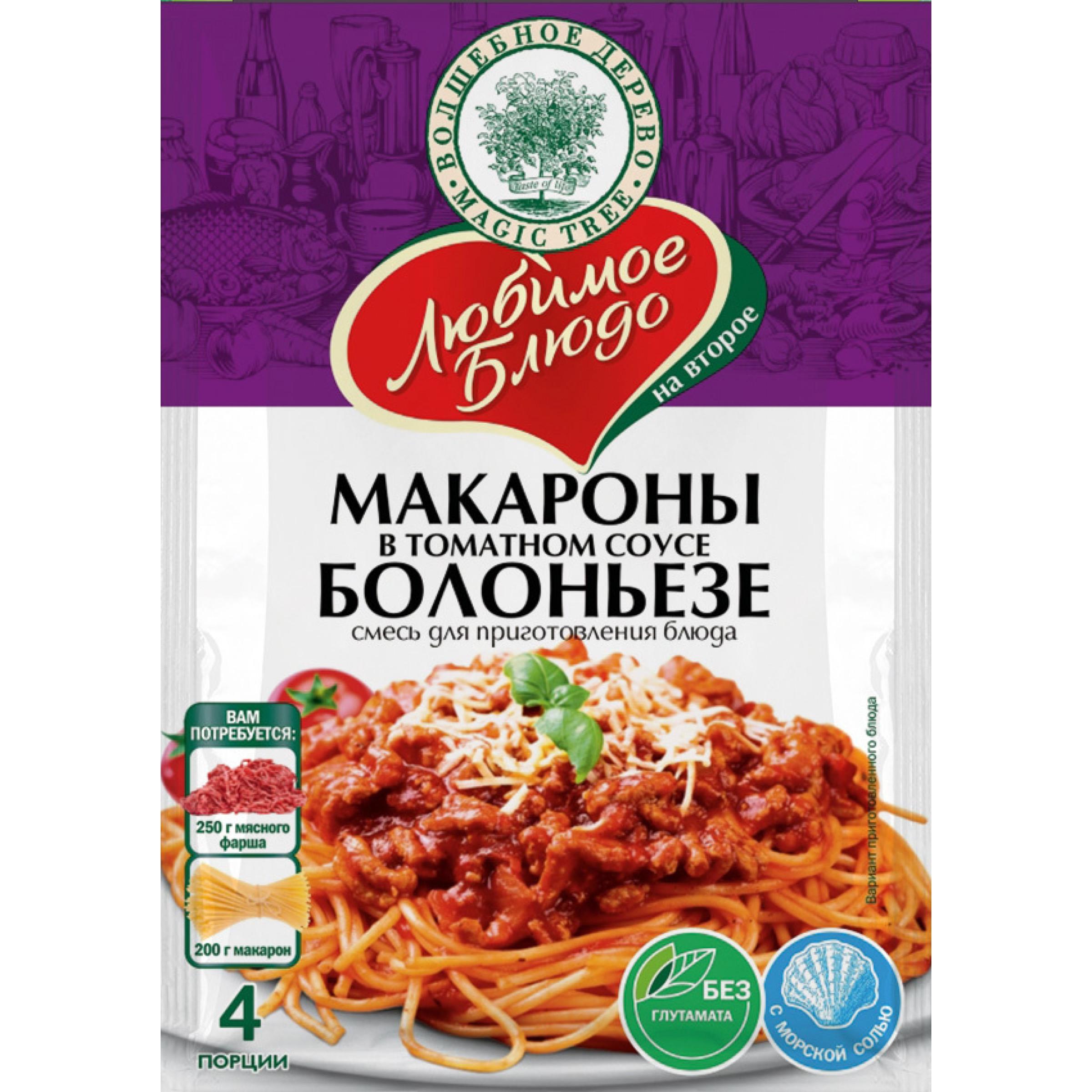 """Смесь для приготовления блюда""""Макароны в томатном соусе болоньез"""" Волшебное дерево, 30гр"""