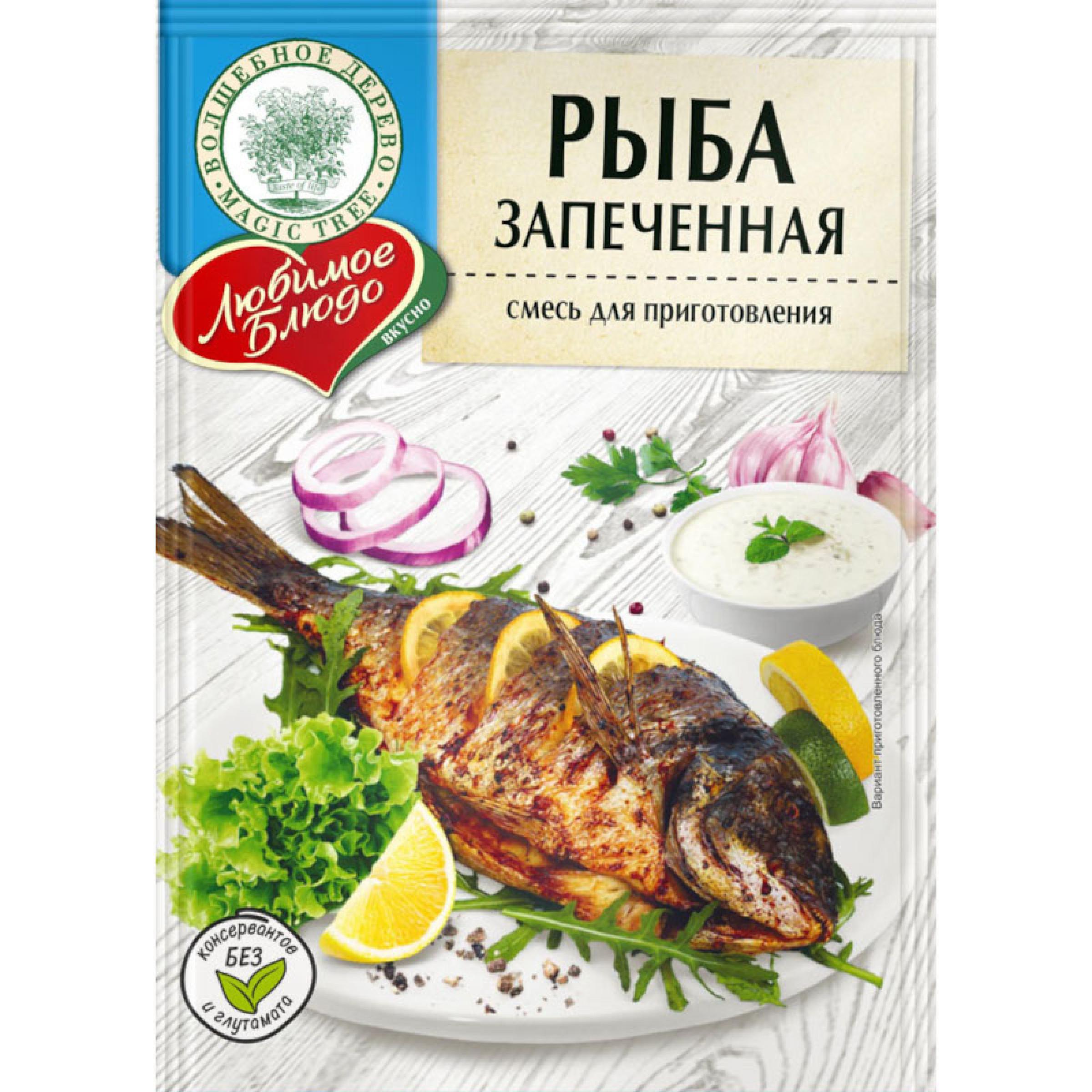 """Смесь для приготовления блюда """"Рыба запеченная"""" Волшебное дерево, 35гр"""