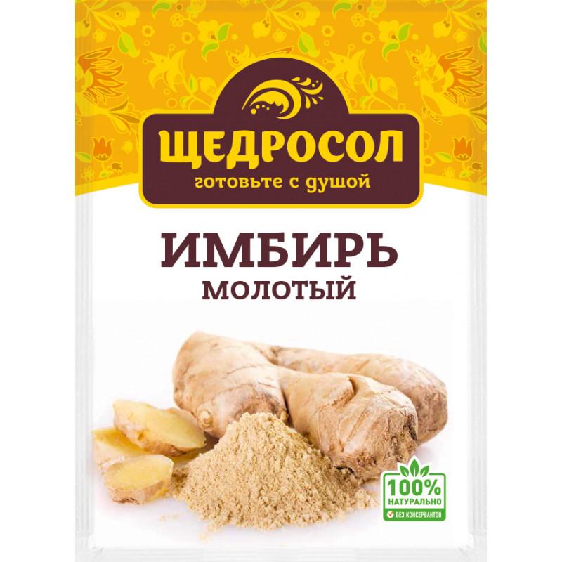 Имбирь молотый, Щедросол, 10 гр