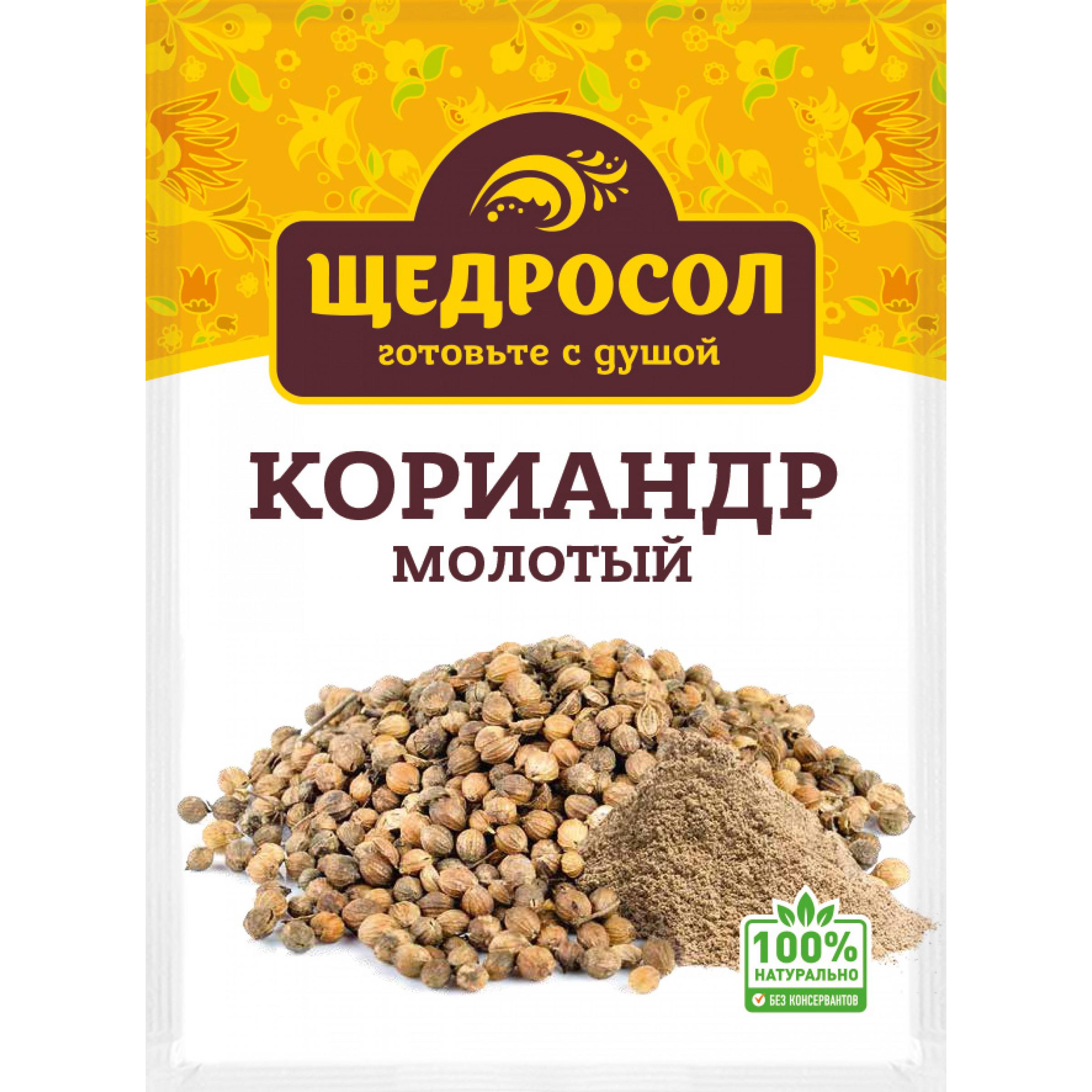 Кориандр молотый, Щедросол, 10 гр