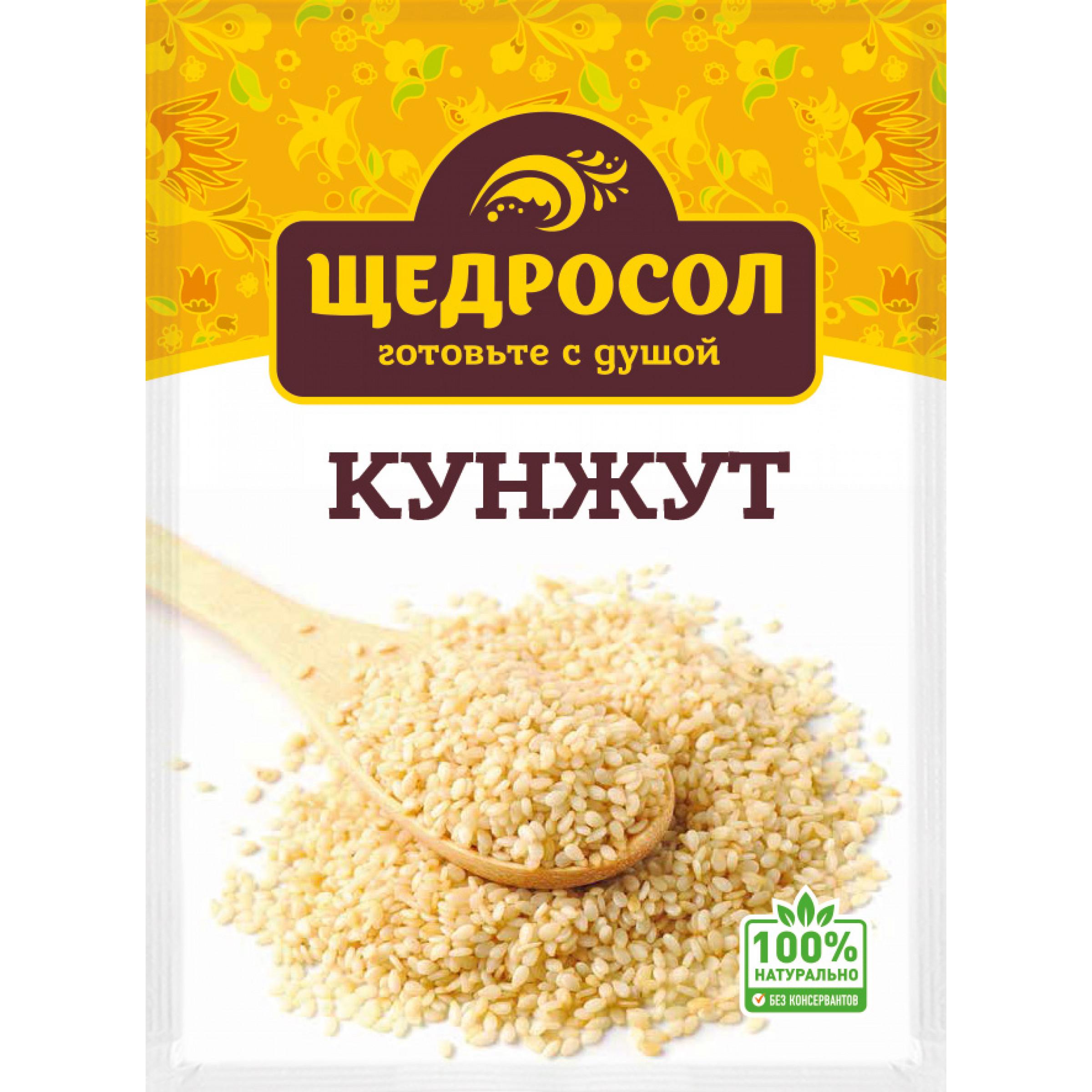 Кунжут, Щедросол, 10 гр