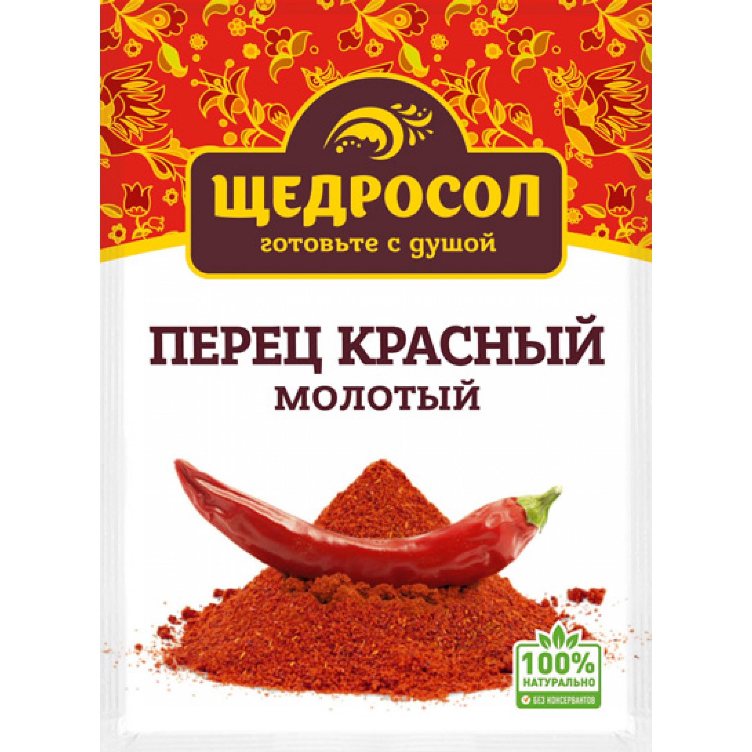 Перец красный молотый, Щедросол, 10 гр