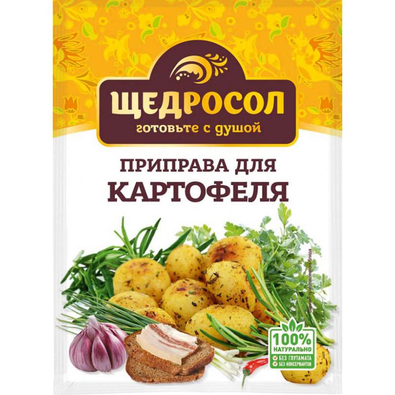 Приправа для картофеля, Щедросол, 15 гр