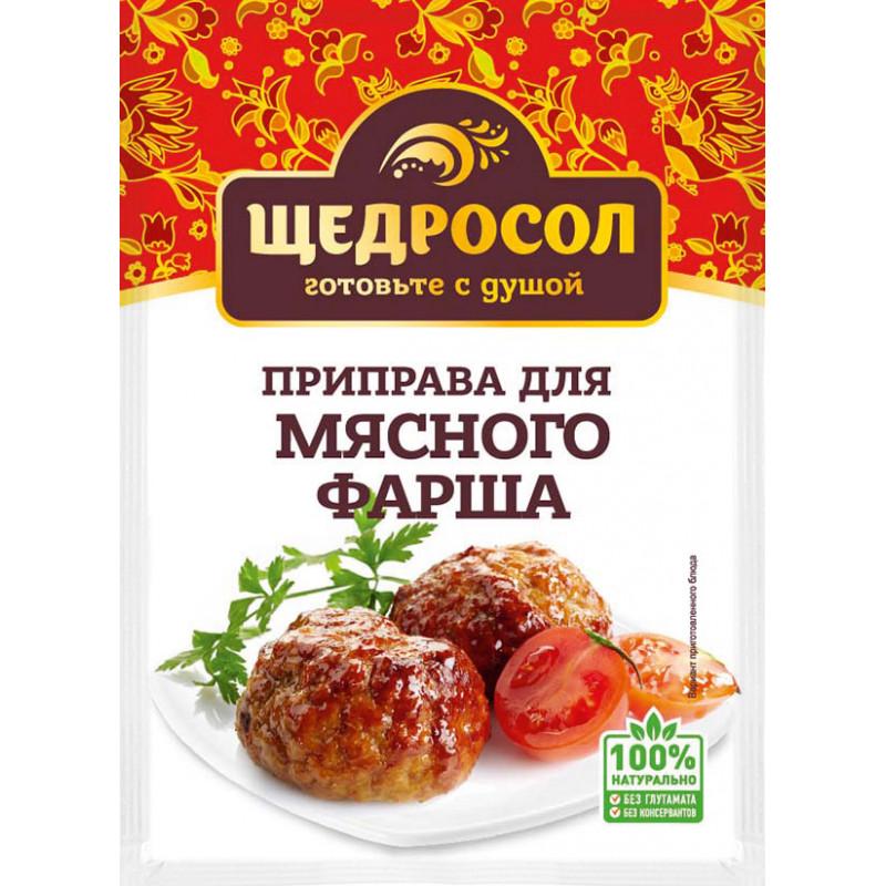 Приправа для мясного фарша, Щедросол, 15 гр