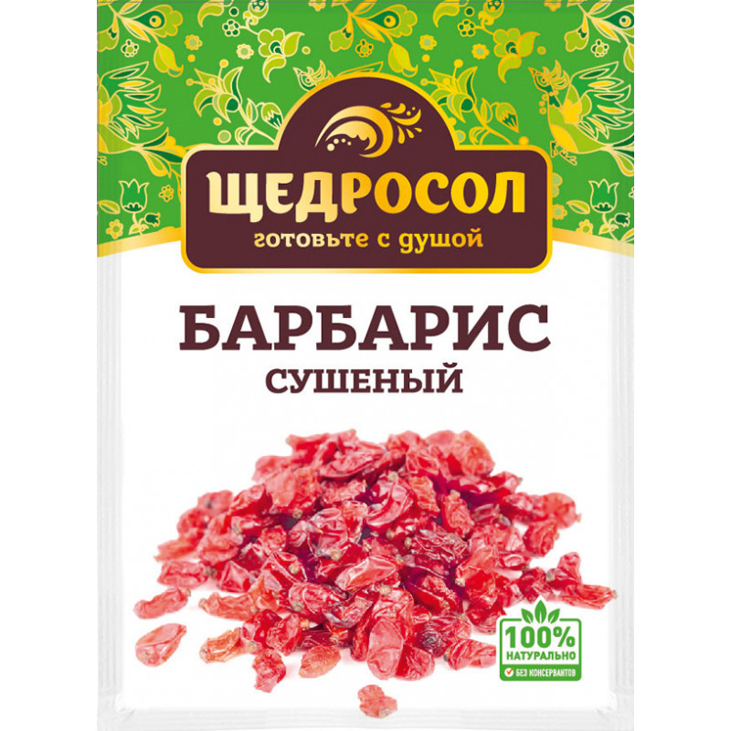 Барбарис сушеный, Щедросол, 5 гр