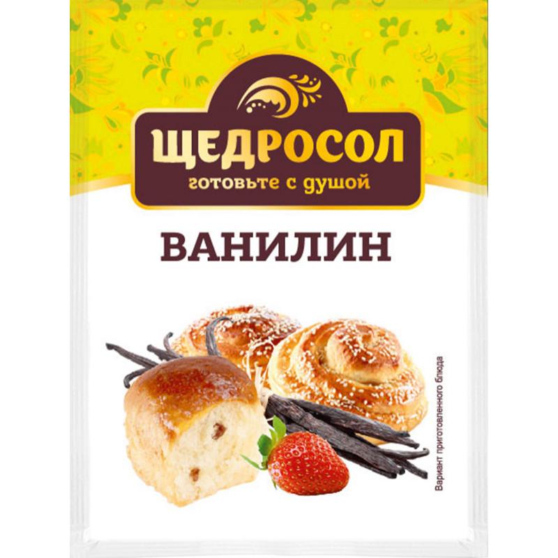 Ванилин, Щедросол, 1 гр