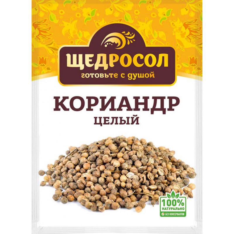 Кориандр целый, Щедросол, 10 гр
