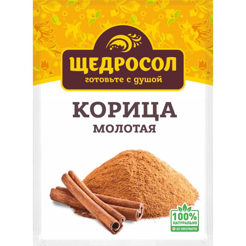 Корица молотая, Щедросол, 15 гр