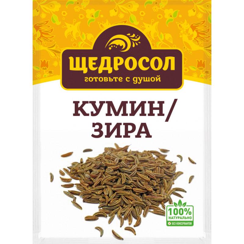 Кумин /зира, Щедросол, 10 гр