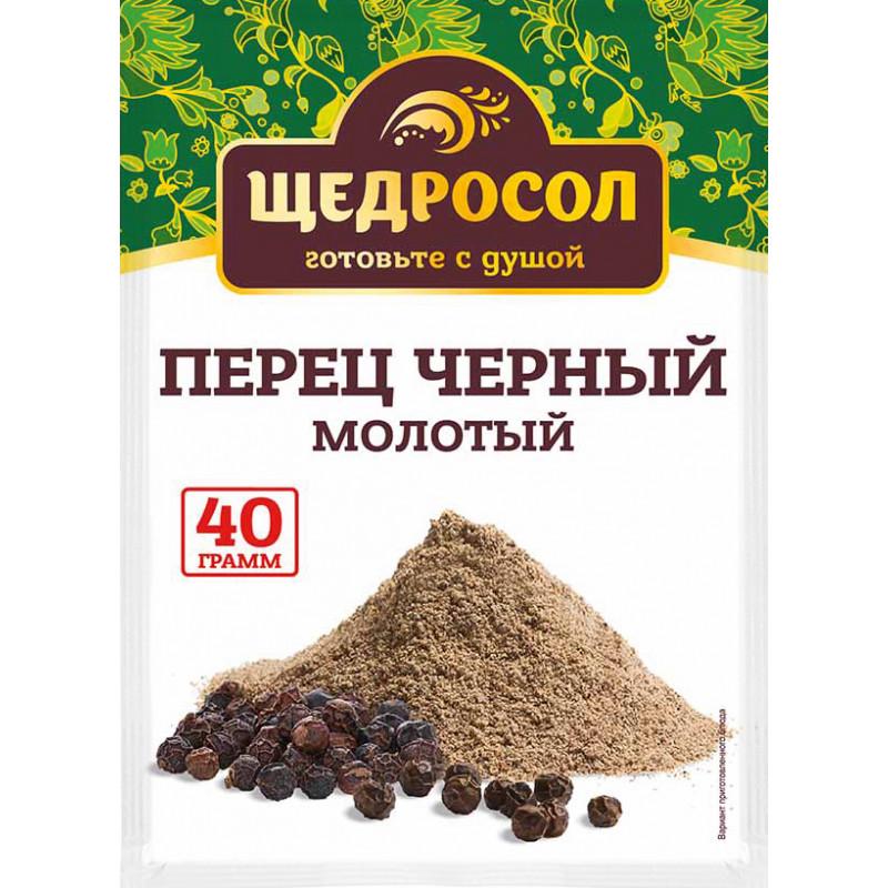 Перец черный молотый, Щедросол, 10 гр