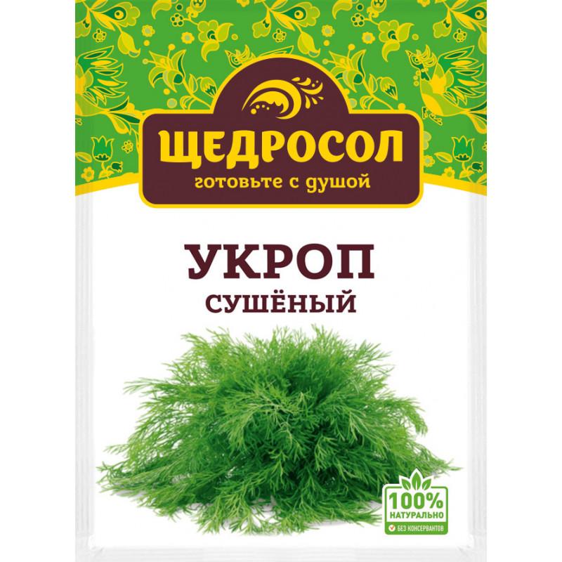 Укроп сушеный, Щедросол, 7 гр