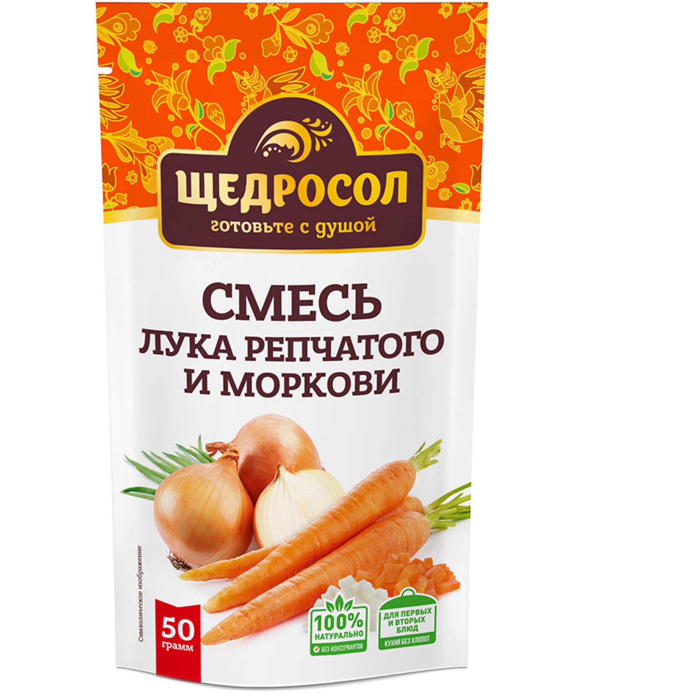 Смесь лука репчатого и моркови Щедросол, 50гр