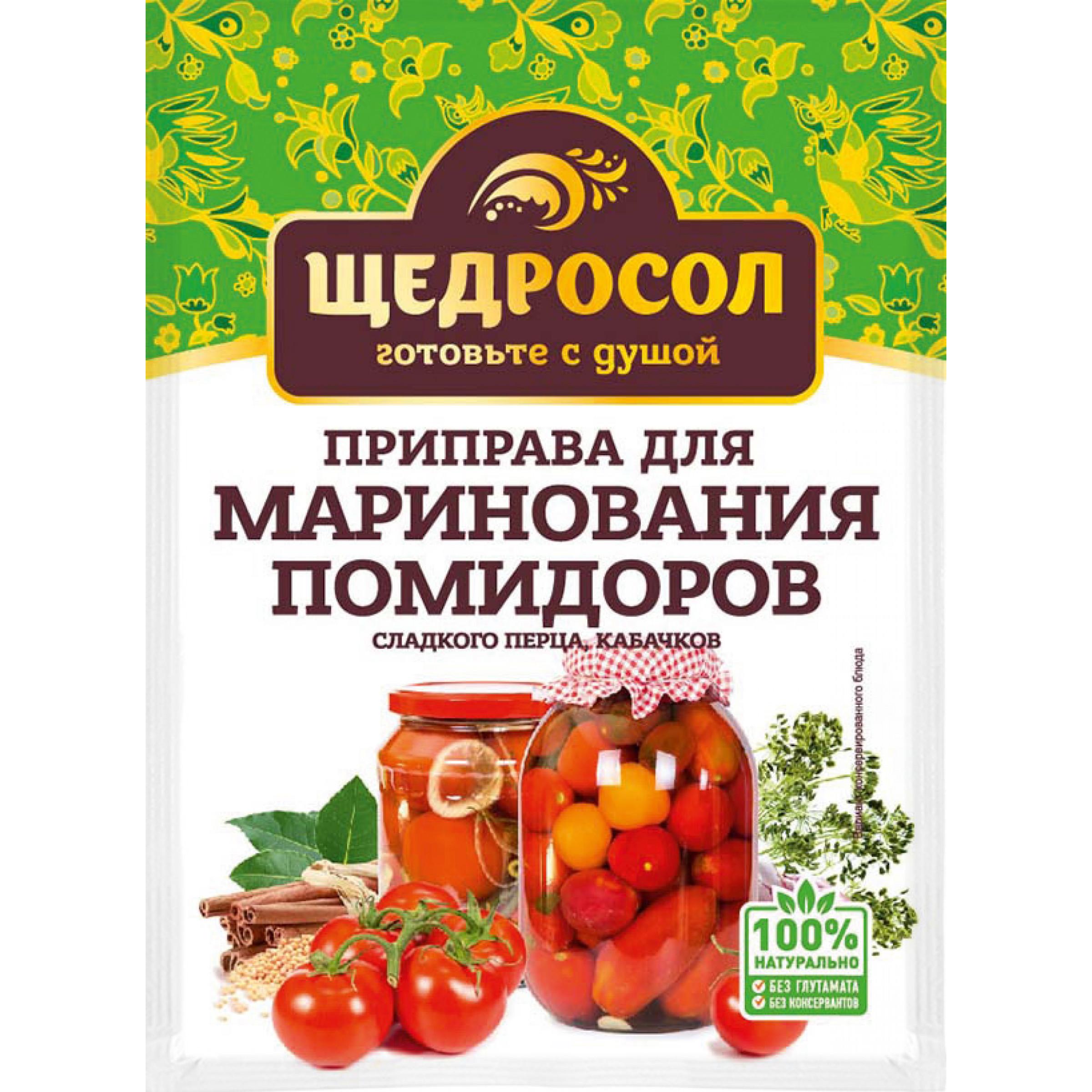 Приправа для маринования помидоров, Щедросол, 15 гр