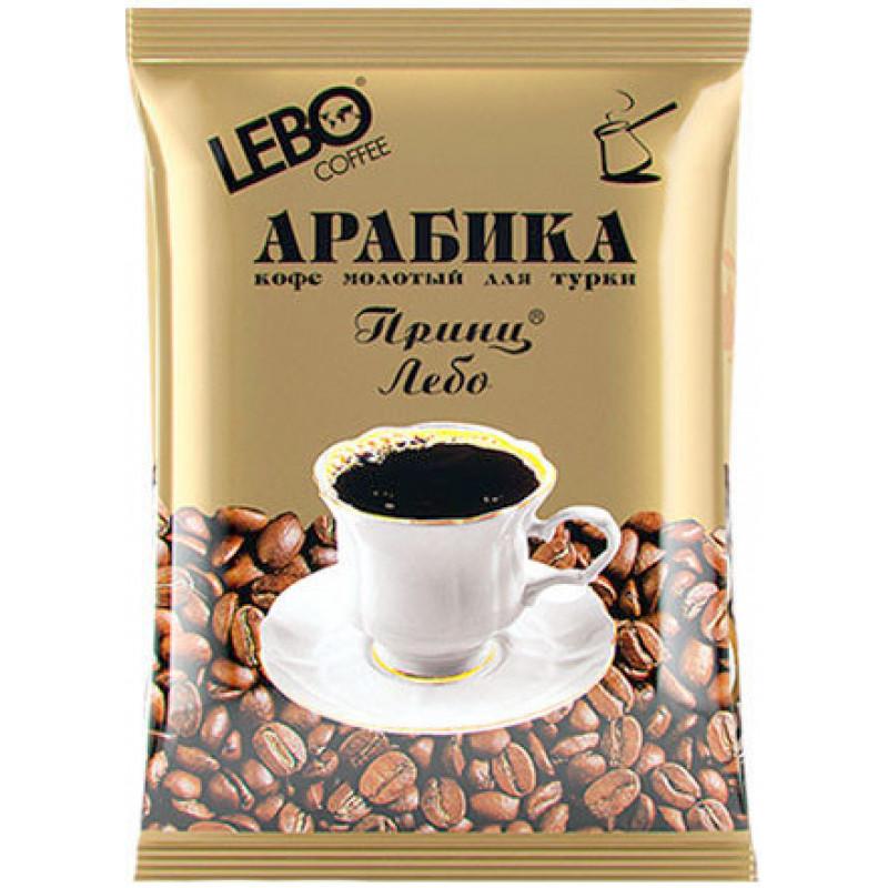 "Кофе ""Принц LEBO"" молотый для турки, 100 гр"