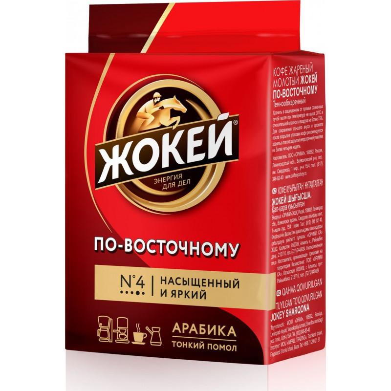 Кофе Жокей По-восточному кофе молотый, 100 гр