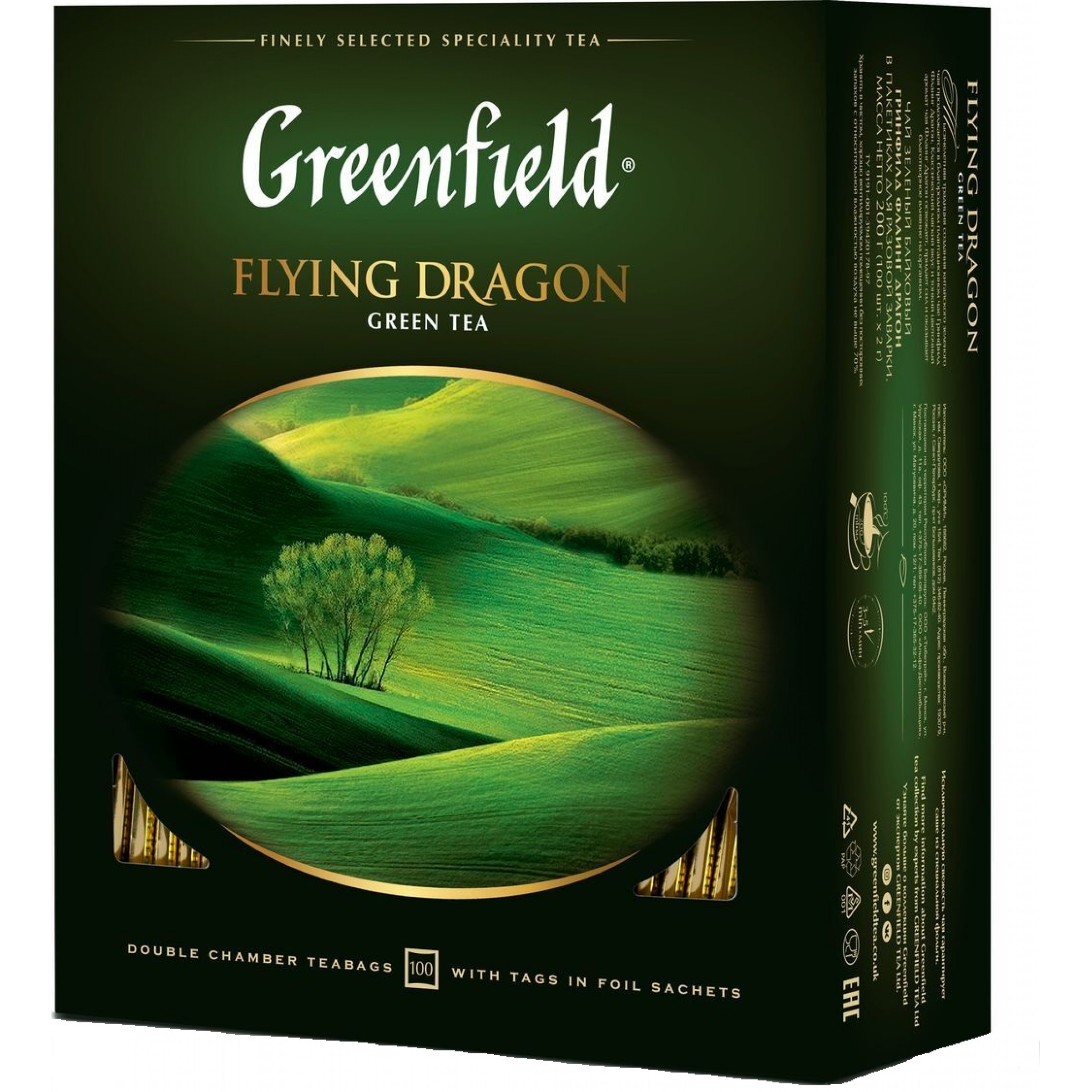 Зеленый чай Greenfield Flying Dragon, 100 пак.